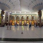 Hadits Nabi Muhammad SAW: I'tikaf dalam bulan Ramadhan