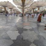 Kota Madinah dan Keistimewaannya