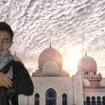 Doa dan Tatacara Shalat Isthikoroh