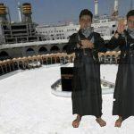 Doa Haji & Umroh: Niat Haji