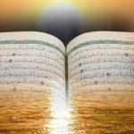 Sejarah Al-Qur'an hingga berbentuk mushaf