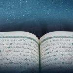 Ilmu Tauhid Agama Islam