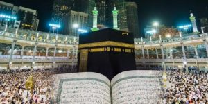 Tafsir Quran Surah An Nas Menurut Ibnu Katsir