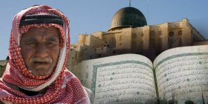 Hadist Shahih Nabi: Quran dan Binatang Qurban