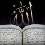 Pemahaman Al Qudus, Sifat Allah Dalam Asmaul Husna