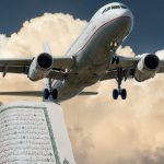 Indeks Quran Digital : Muhjizat Quran dan Muhjizat Ilmu Pengetahuan