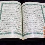 YOUTUBE ISLAM: Alunan Suara Al Kafirun Paling Menghebohkan Dunia