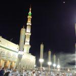 Foto Menakjubkan Kota Mekah dan Masjidil Haram