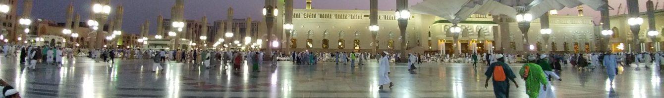 ISLAM ISLAMI